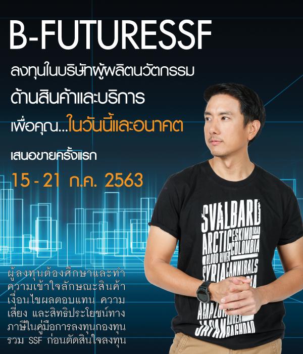 B-FUTURESSF_m.png
