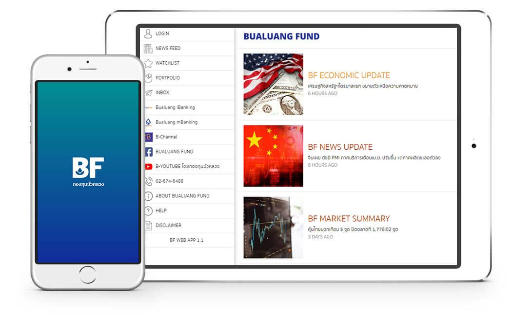 Mobile-tablet-app.jpg