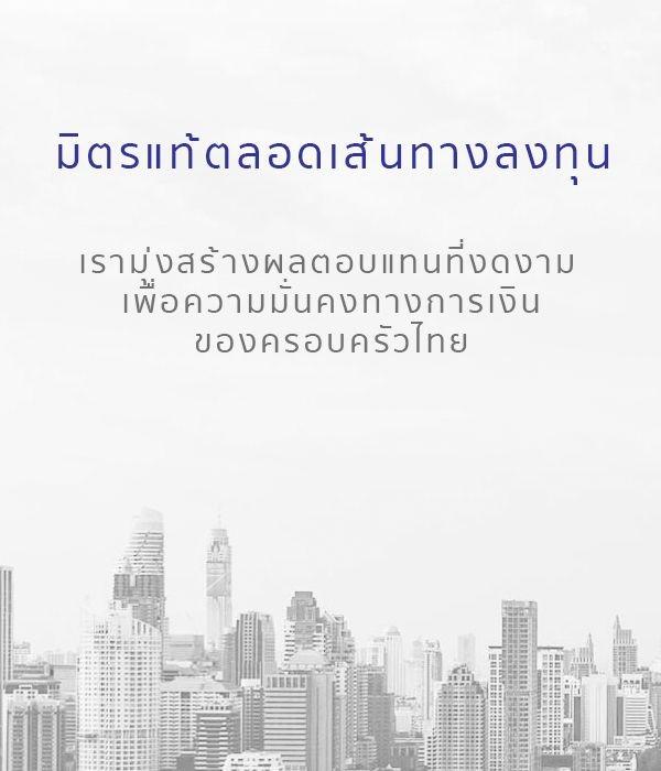banner_3_mobile.jpg