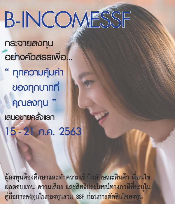 B-incomessf_m.png